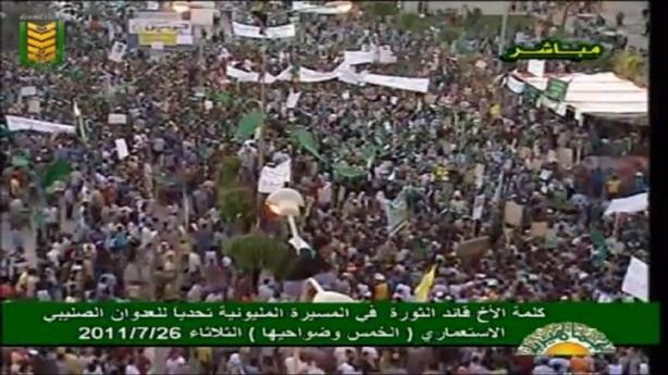 huge pro gaddafi demo Al Khoums